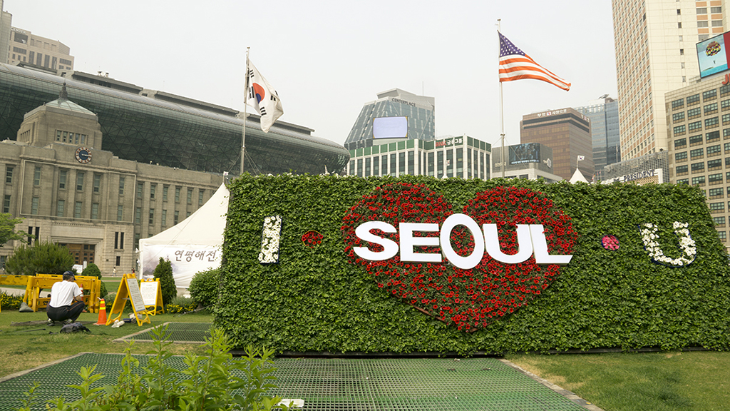 Seoul 2091 Floral Seoul sign at City Hall